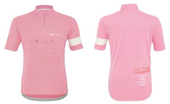 Rapha and Paul Smith Giro jersey