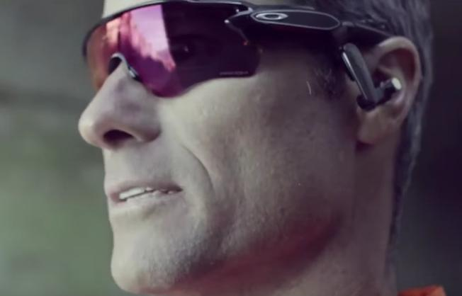 oakley radar pace glasses