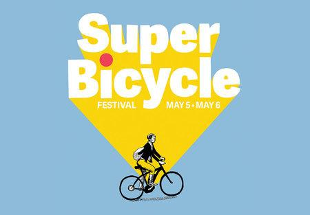 Super Bicycle