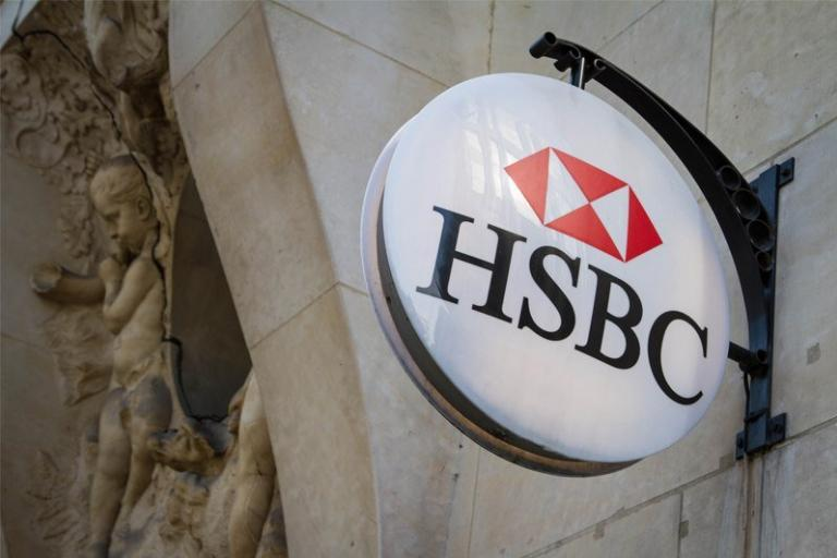HSBC sign (source HSBC.com).jpg