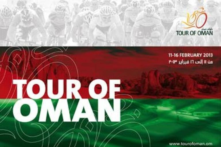 Tour of Oman 2013 logo