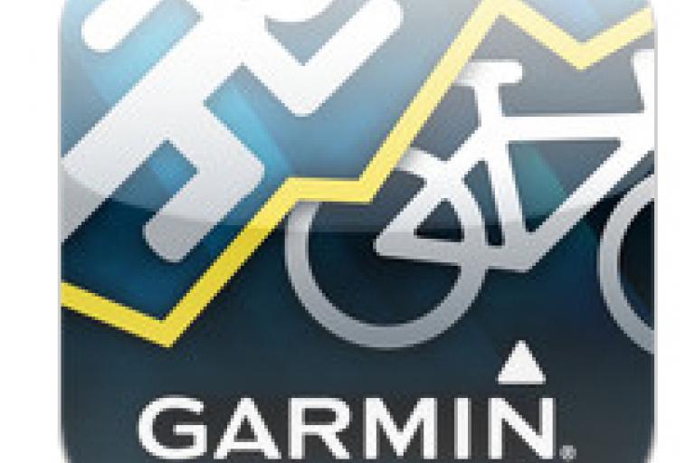 GarminFit app