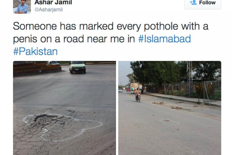 Penis potholes in Pakistan.png