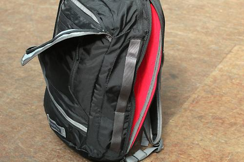 076d4d3f448 There s a carry strap on top and on the side opposite the laptop  compartment opening. These straps are in the right place  the bag feels  well-balanced when ...