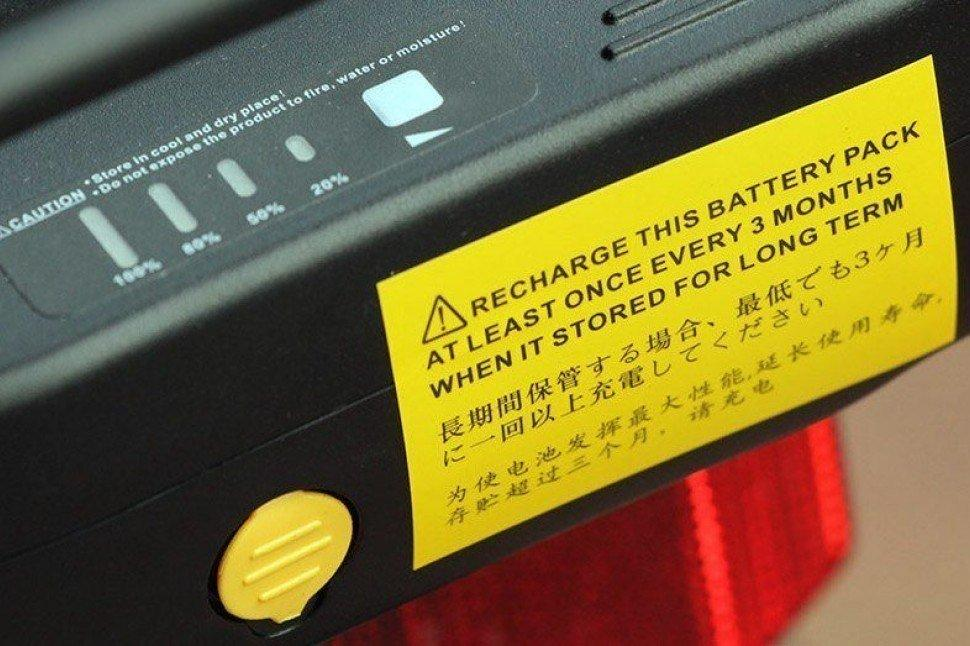 e-bike battery indicator.jpg