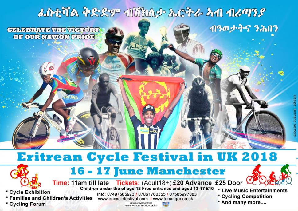 Eritrean Cycle Festival flyer