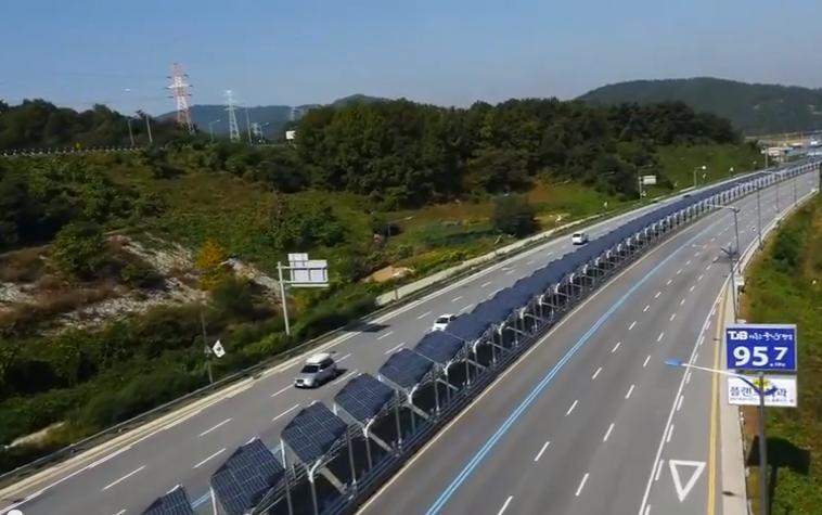 Korean solar bike path.png