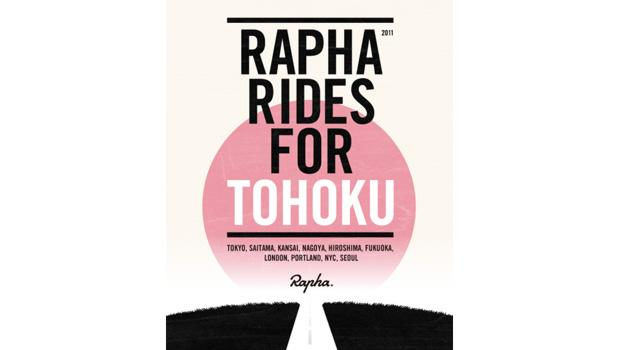Rapha Rides For Tohoku.jpg