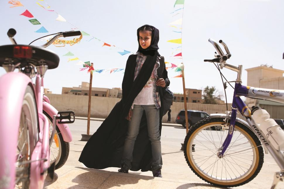Still from 'Wadjda' (image courtesy of Razor Film and Sony Classic)