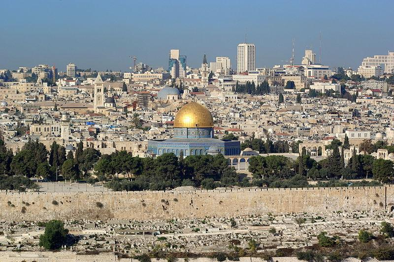 Jerusalem, Dome of the Rock (picture credit, Berthold Werner).JPG