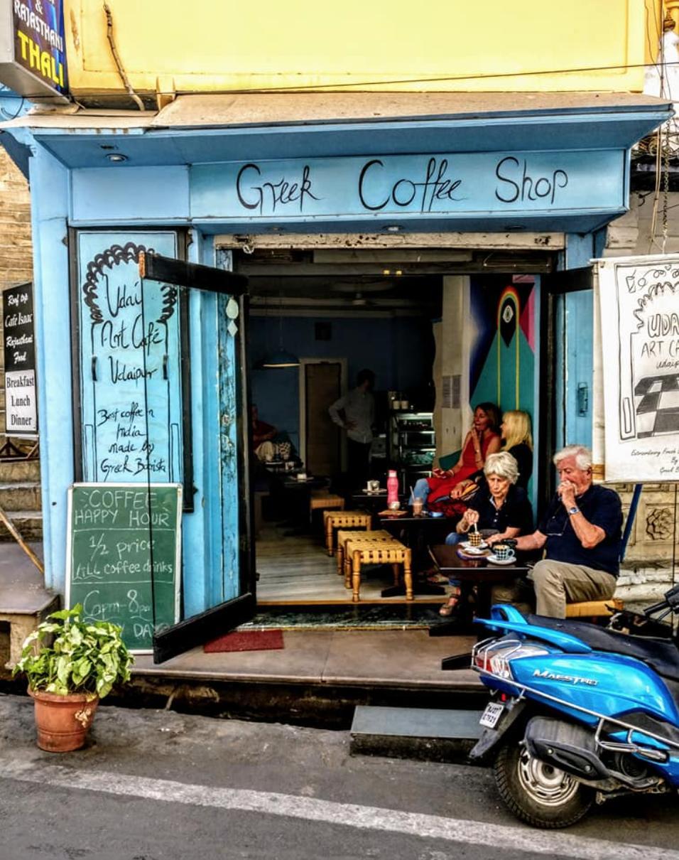 greek coffee.png