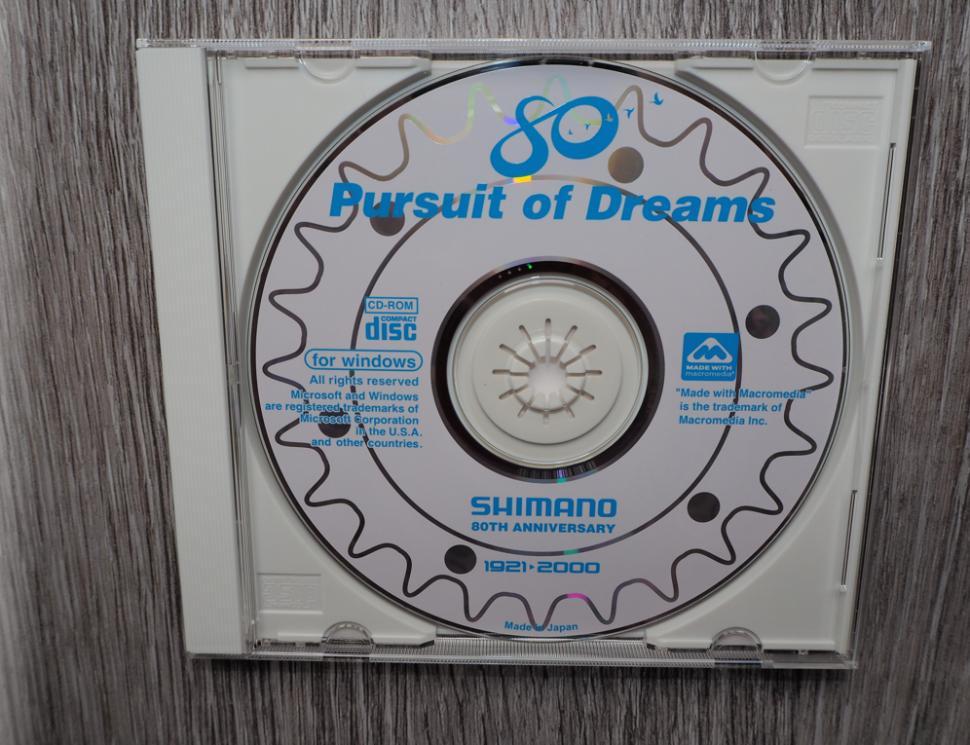 shimano 80 cd rom.PNG