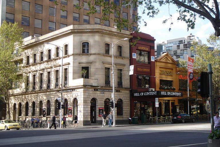 Bourke_Street - Melbourne