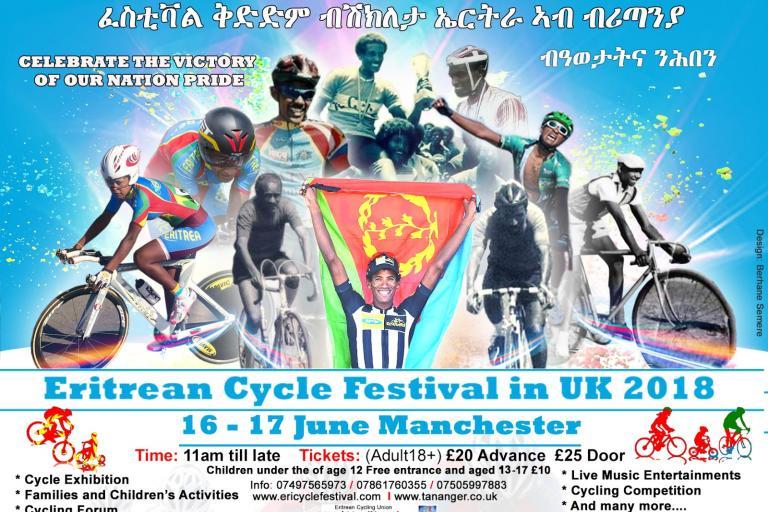 Eritrean Cycle Festival flyer