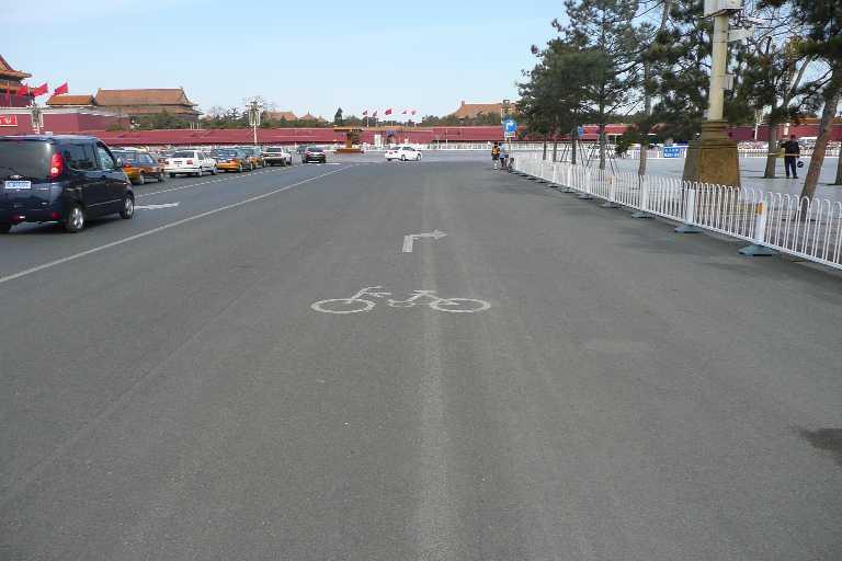 Chinese cycle lane, Tianenmen Square