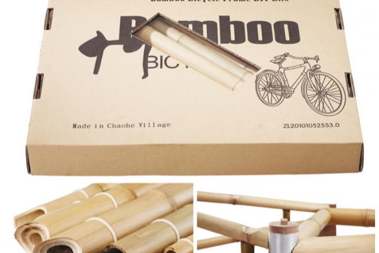 Bamboo bike kit.png