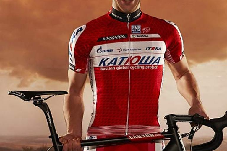 Denis Galimzyanov (picture- Katushateam.com)