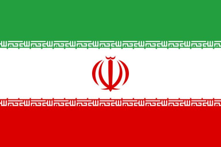 Iran flag.png
