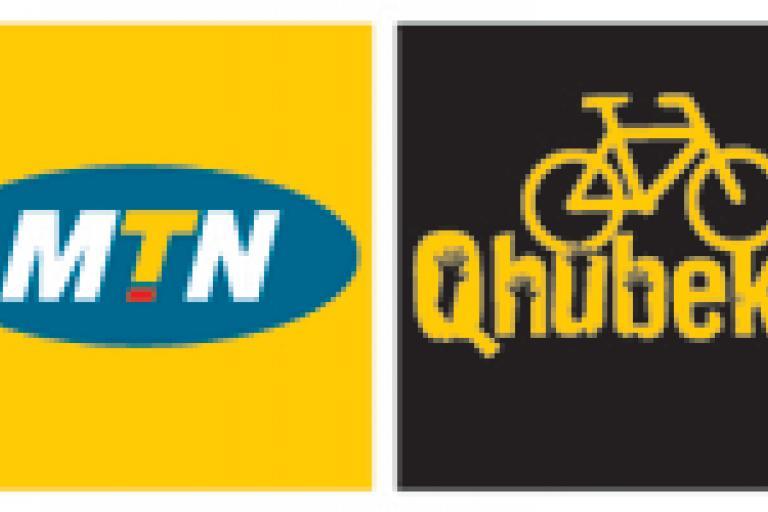 MTN Qhubeka logo.png