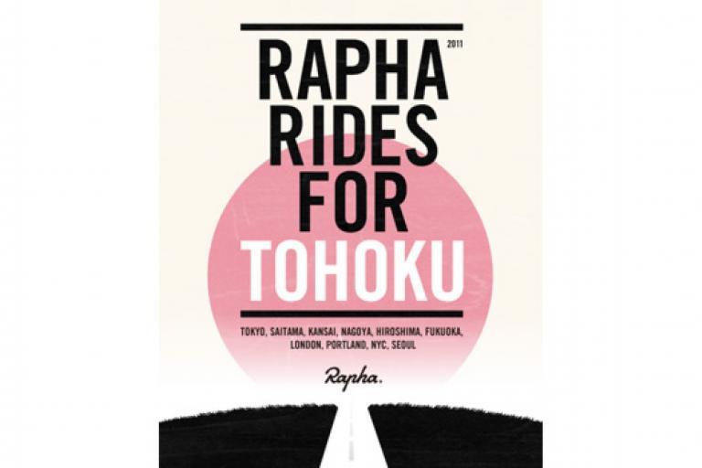Rapha Rides For Tohoku.jpg