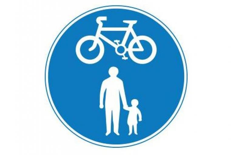 Shared use path sign 3x2