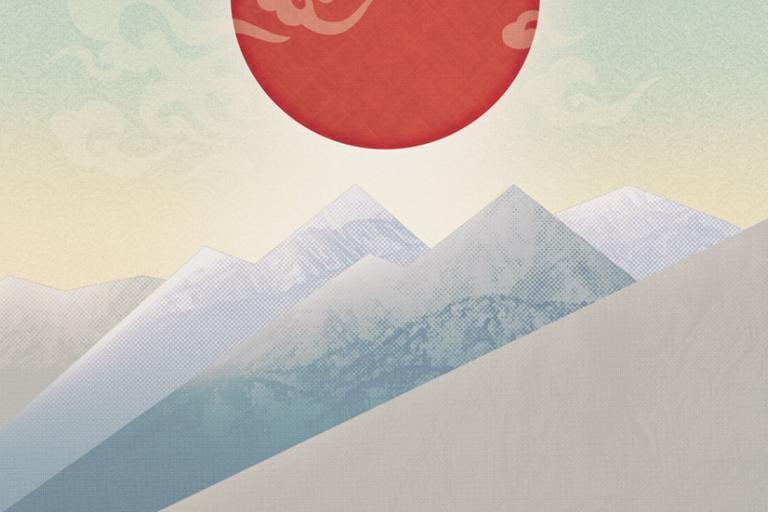 The Japanese Odyssey logo