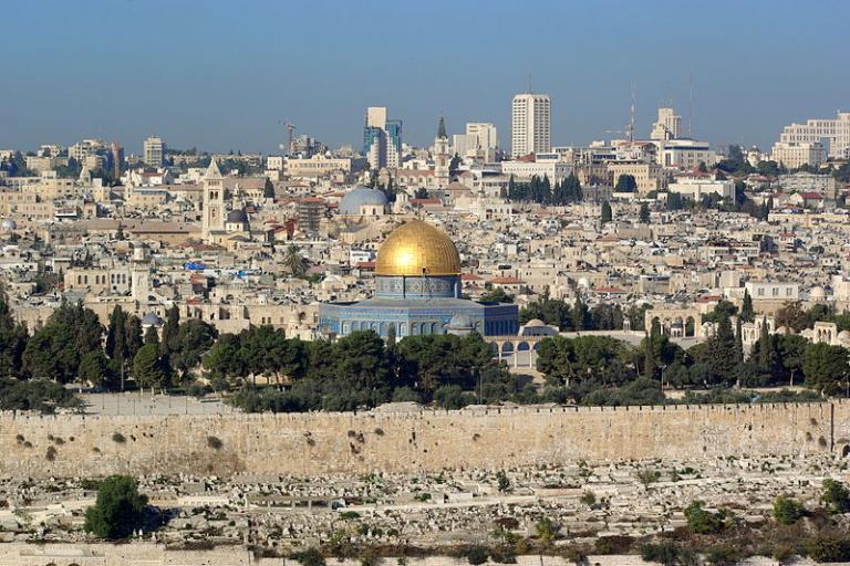 Jerusalem, Dome of the Rock (picture credit, Berthold Werner).JPG