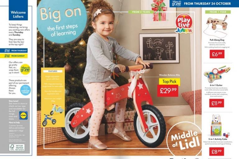 Lidl balance bike