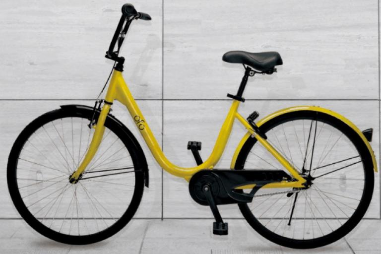 Ofo hire bike (picture credit Ofo).PNG