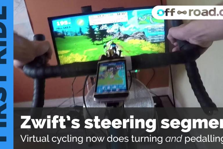 zwift first ride